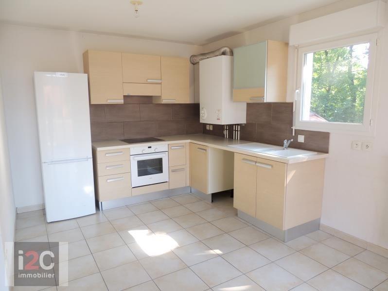 Venta  apartamento Gex 443000€ - Fotografía 5