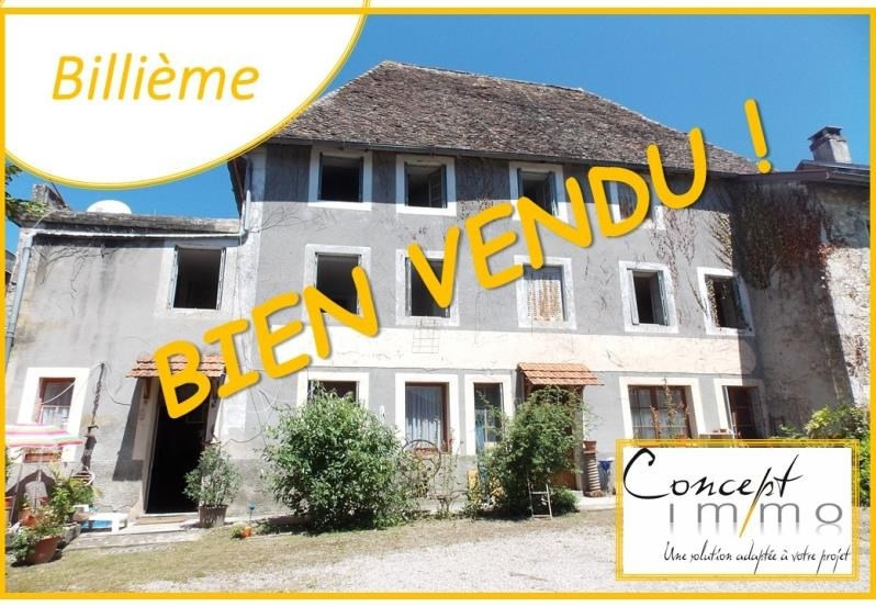 Vente maison / villa Billieme 150000€ - Photo 1
