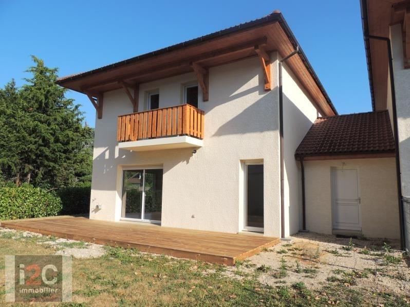 Sale house / villa Ornex 530000€ - Picture 11