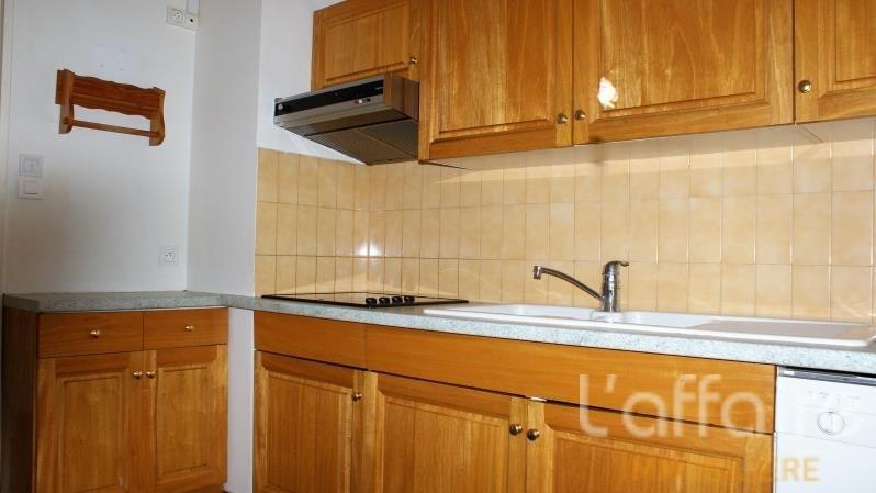 Vendita appartamento Frejus 260000€ - Fotografia 6