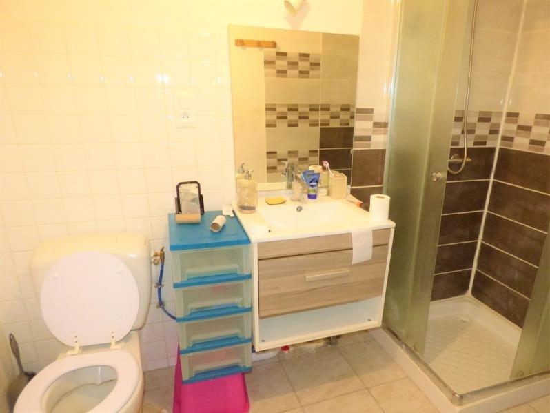 Vente appartement Moulins 44000€ - Photo 3