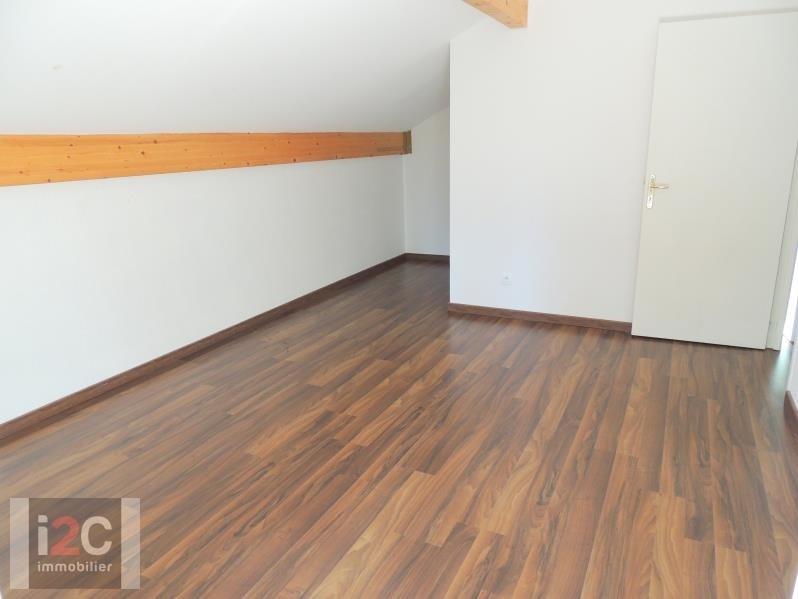 Venta  apartamento Gex 443000€ - Fotografía 7