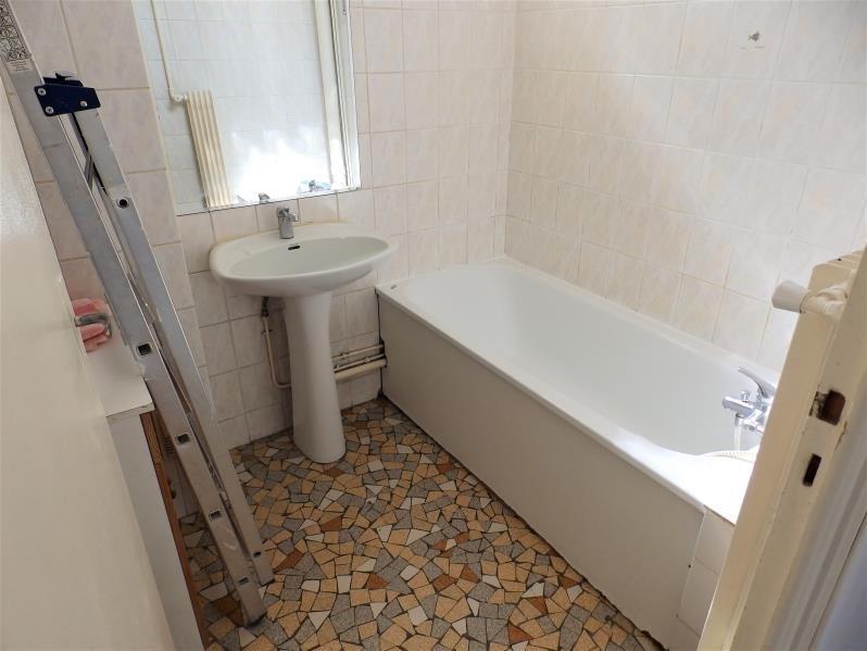 Vente appartement Moulins 59000€ - Photo 7