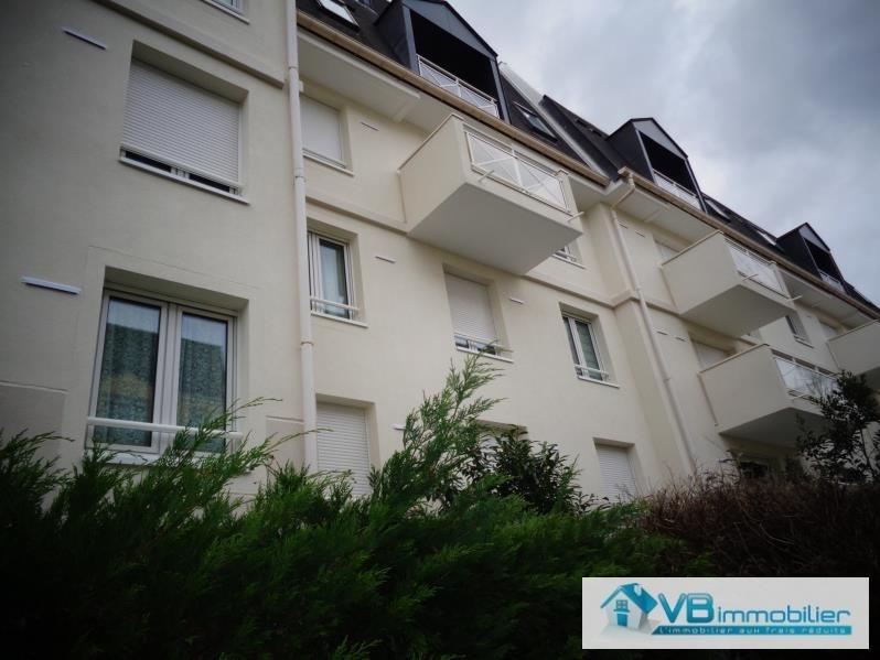 Vente appartement Savigny sur orge 198000€ - Photo 1