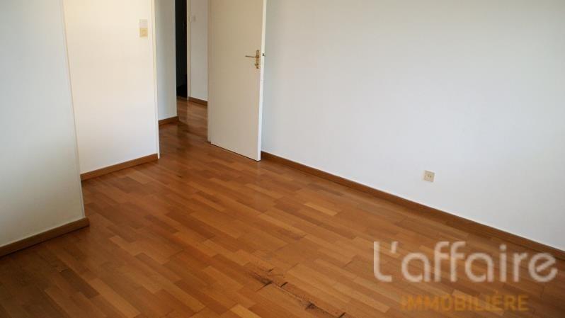 Vendita appartamento Frejus 260000€ - Fotografia 4