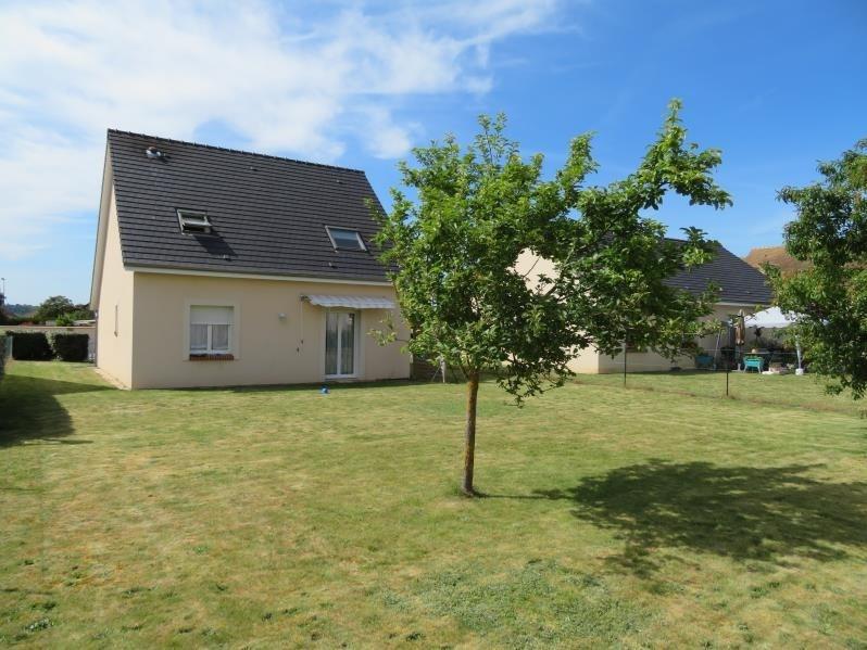 Vente maison / villa Courcelles sur seine 225000€ - Photo 2