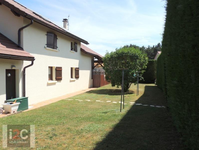 Vente maison / villa Cessy 675000€ - Photo 12