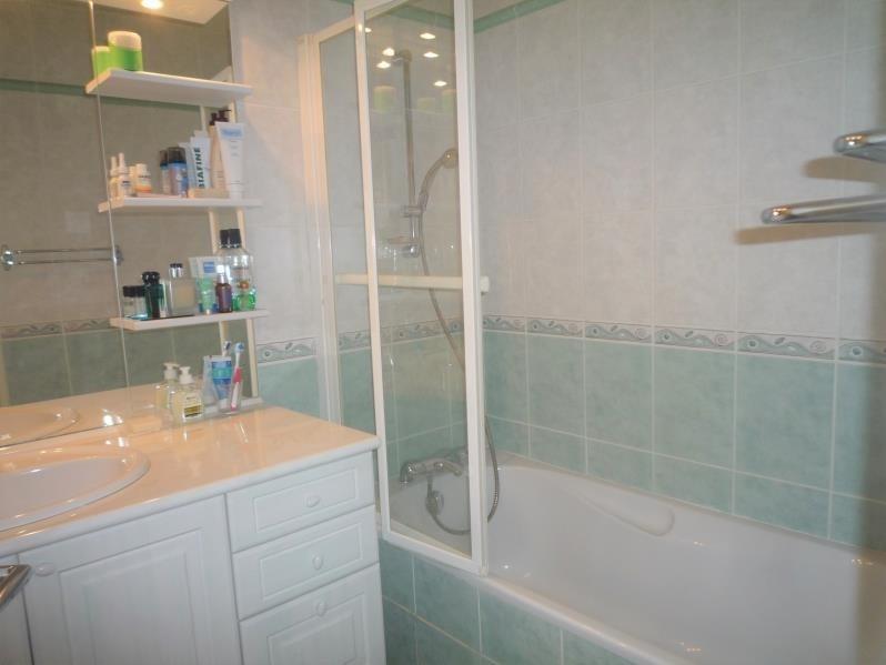 Vente appartement Moulins 120000€ - Photo 5