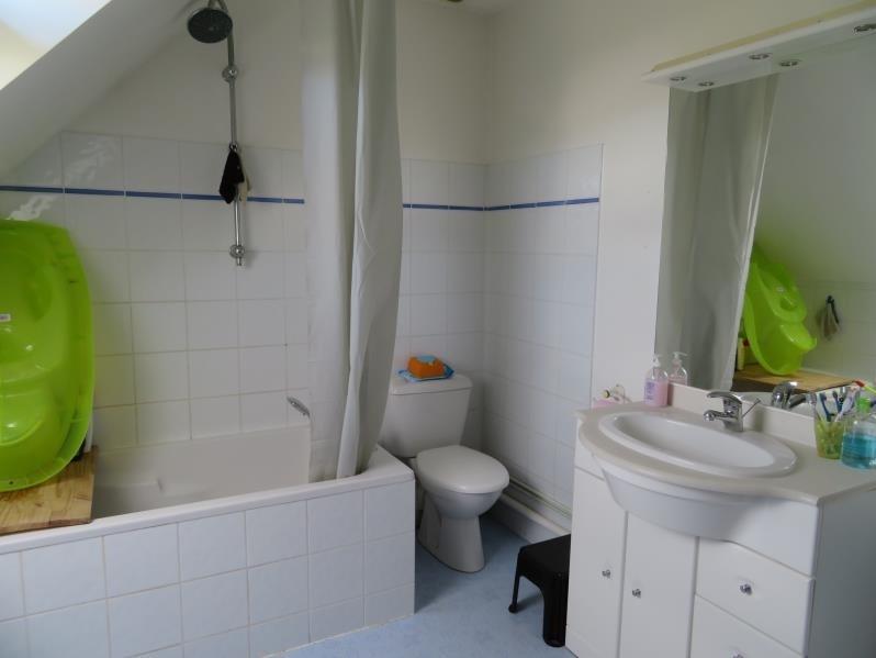 Vente maison / villa Courcelles sur seine 225000€ - Photo 8
