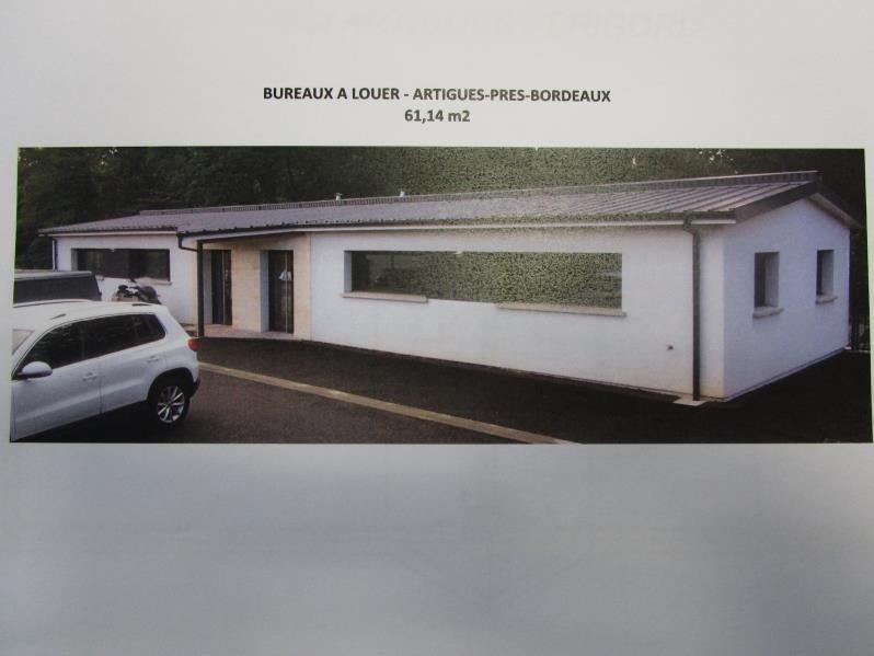 Location local commercial Artigues pres bordeaux 800€ HT/HC - Photo 2