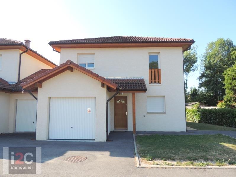 Sale house / villa Ornex 530000€ - Picture 1