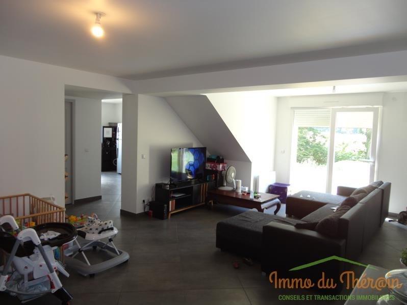 Location maison / villa Cauvigny 950€ CC - Photo 3