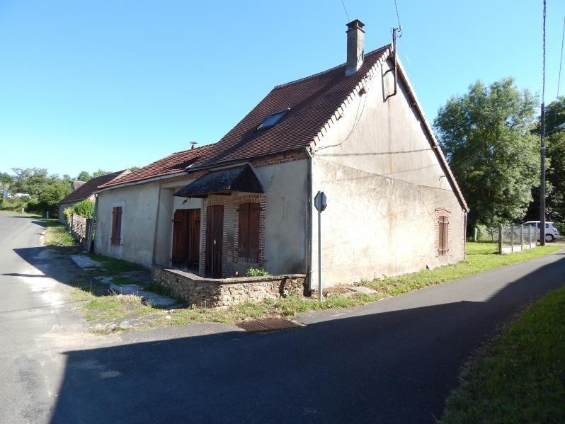 Sale house / villa Vendôme 71000€ - Picture 1