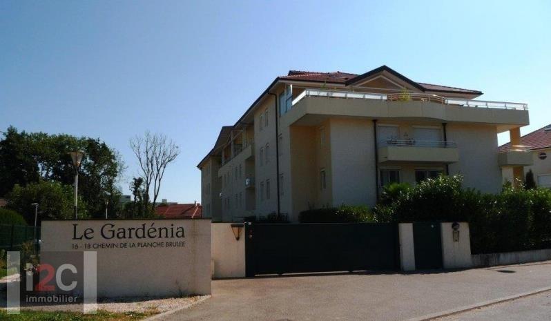 Venta  apartamento Ferney voltaire 475000€ - Fotografía 8