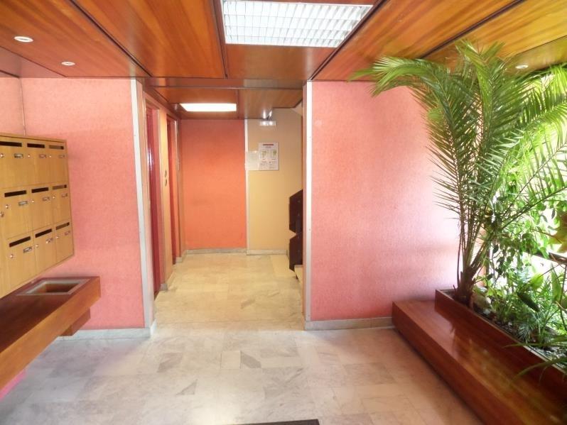 Vente appartement Caluire et cuire 195000€ - Photo 5