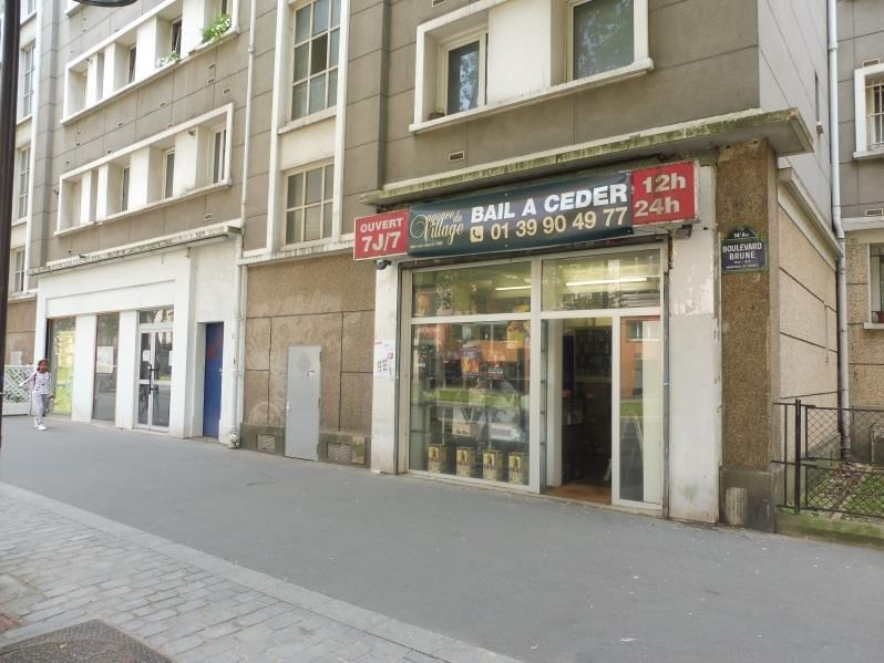 Vente fonds de commerce boutique Paris 14ème 95 000€ - Photo 2