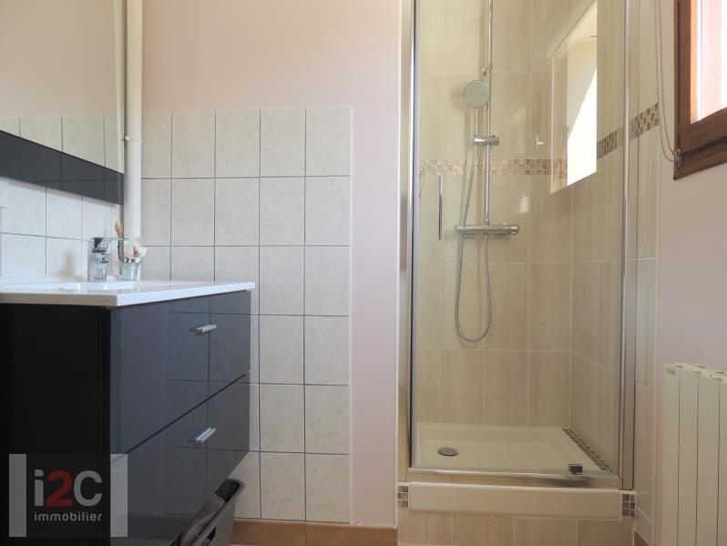 Vente maison / villa Cessy 675000€ - Photo 10
