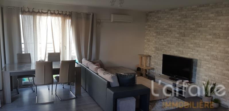 Vente appartement Puget sur argens 237440€ - Photo 2