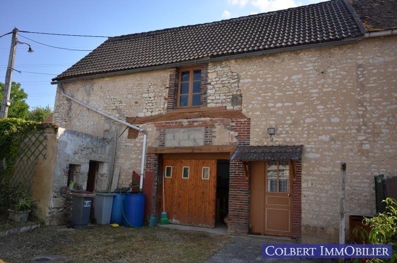 Vente maison / villa Epineau les voves 103000€ - Photo 6