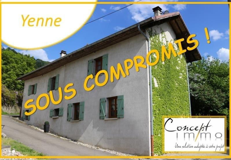 Vente maison / villa Yenne 235000€ - Photo 1