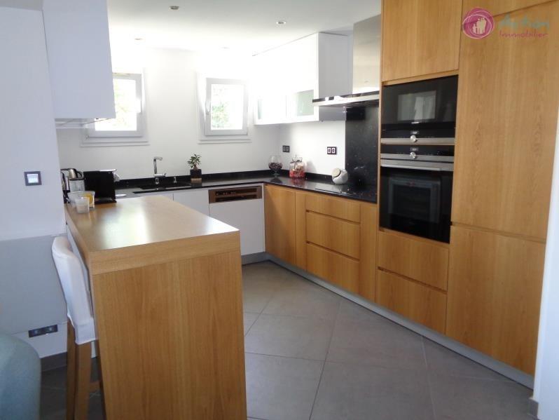 Sale apartment Lesigny 270000€ - Picture 5