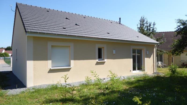 Vente maison / villa Coulanges les nevers 162500€ - Photo 1