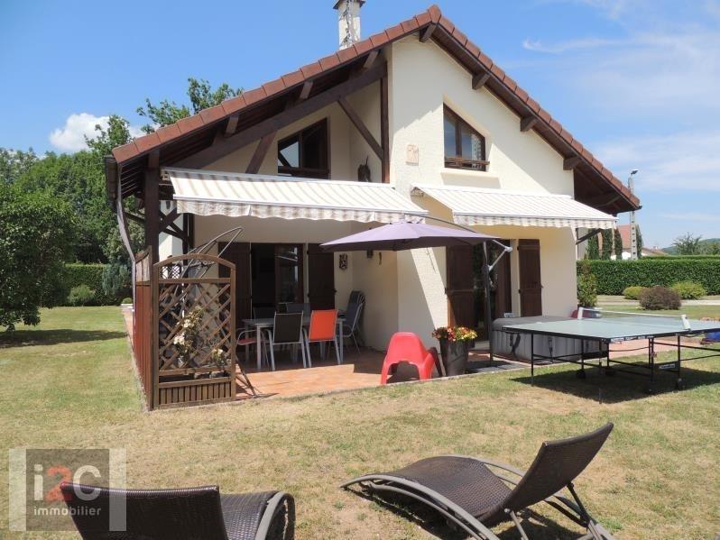 Vente maison / villa Cessy 675000€ - Photo 1