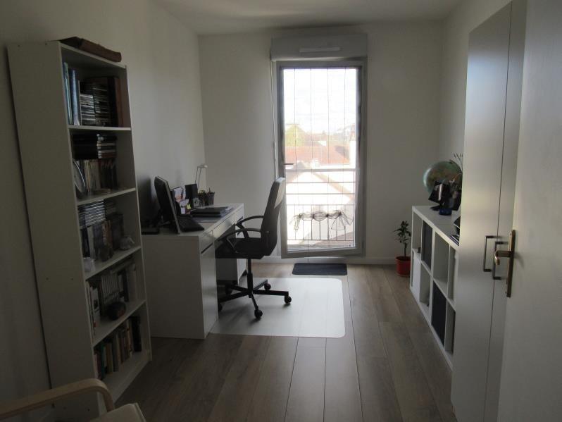 Vendita appartamento Mantes la jolie 147000€ - Fotografia 5