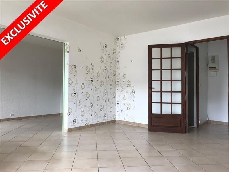 Vente appartement Le mee sur seine 117700€ - Photo 1