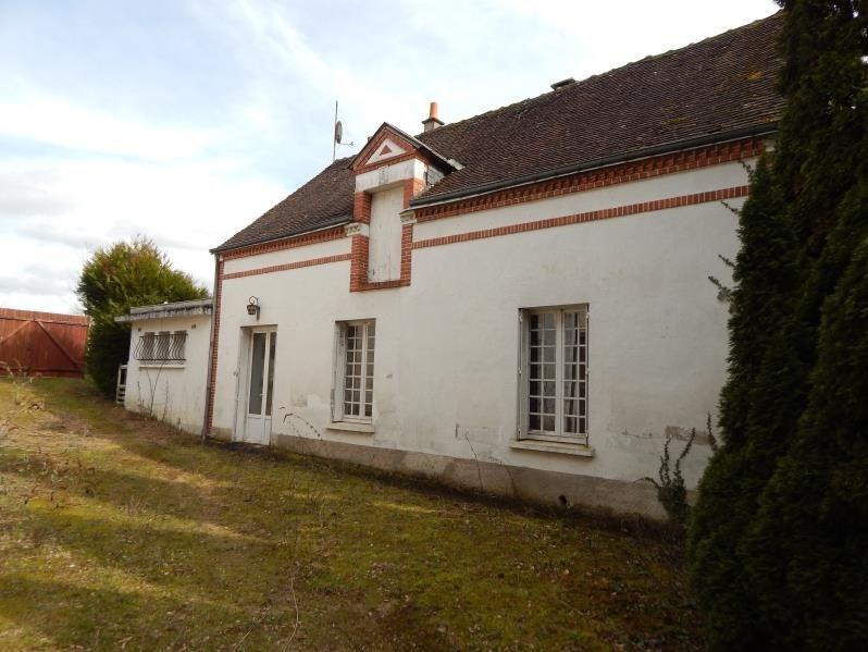 Vente maison / villa Vendome 118000€ - Photo 1