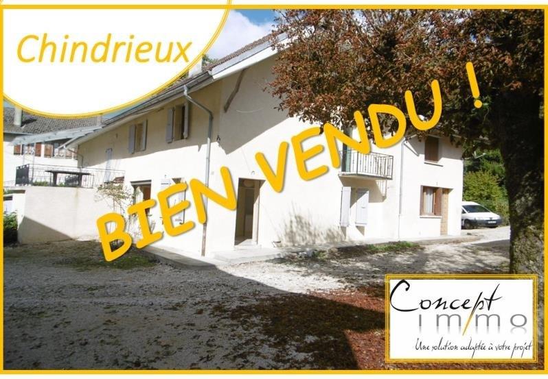 Vente maison / villa Chindrieux 115000€ - Photo 1