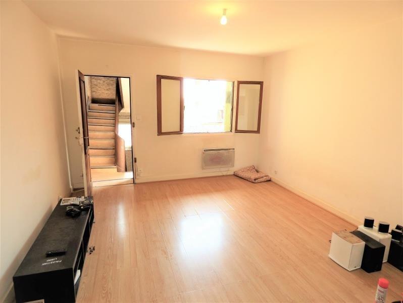 Vente appartement Moulins 44000€ - Photo 1