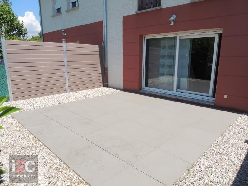Vendita casa Ornex 505000€ - Fotografia 8