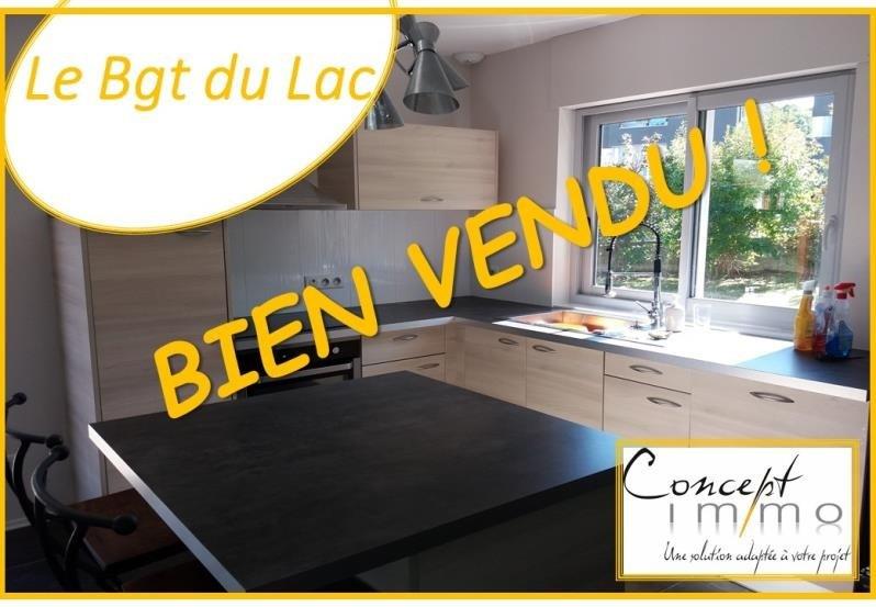 Venta  apartamento Le bourget du lac 335000€ - Fotografía 1