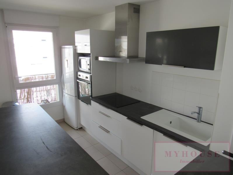 Vente appartement Bagneux 345000€ - Photo 4