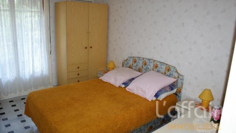 Vente appartement Agay 212000€ - Photo 4