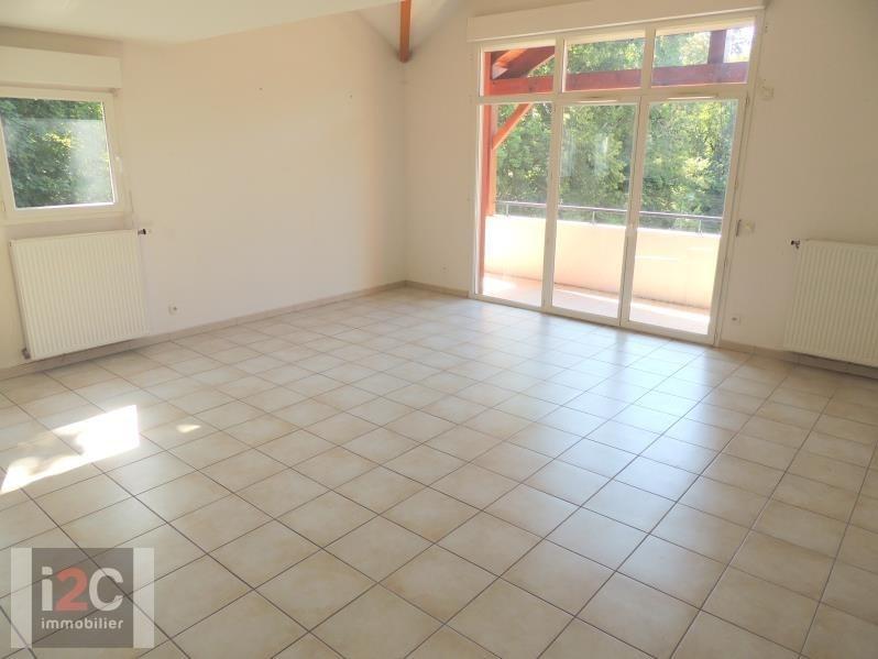 Venta  apartamento Gex 443000€ - Fotografía 3