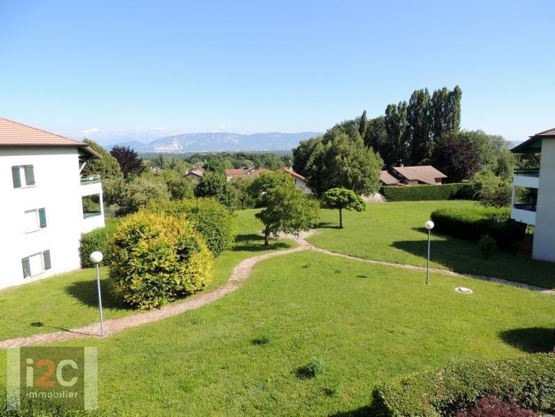 Sale apartment Crozet 320000€ - Picture 8