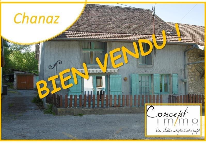 Vente maison / villa Chanaz 136000€ - Photo 1
