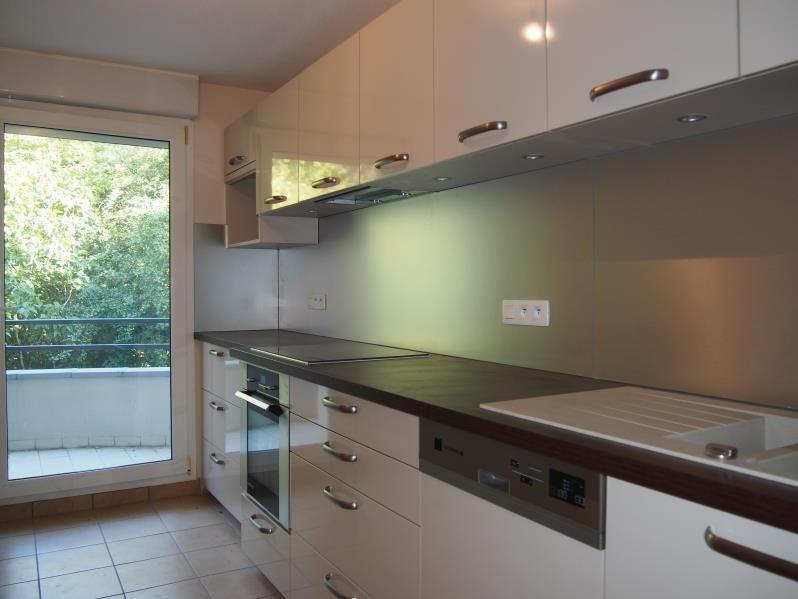 Affitto appartamento Mittelhausbergen 990€ CC - Fotografia 2