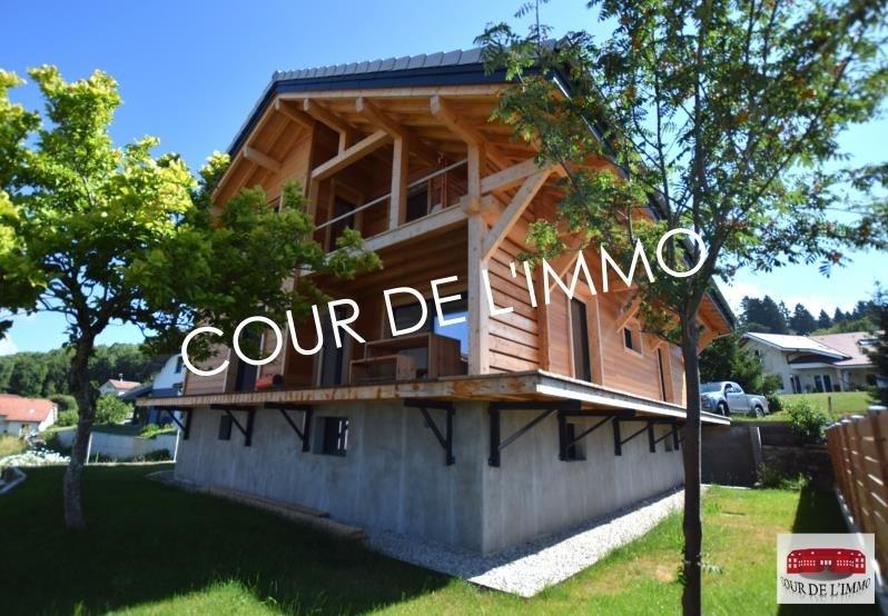 Immobile residenziali di prestigio casa Cranves sales 640000€ - Fotografia 2