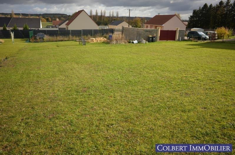 Vente terrain Guerchy 51000€ - Photo 1
