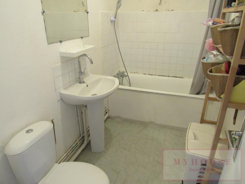 Vente appartement Bagneux 157500€ - Photo 5