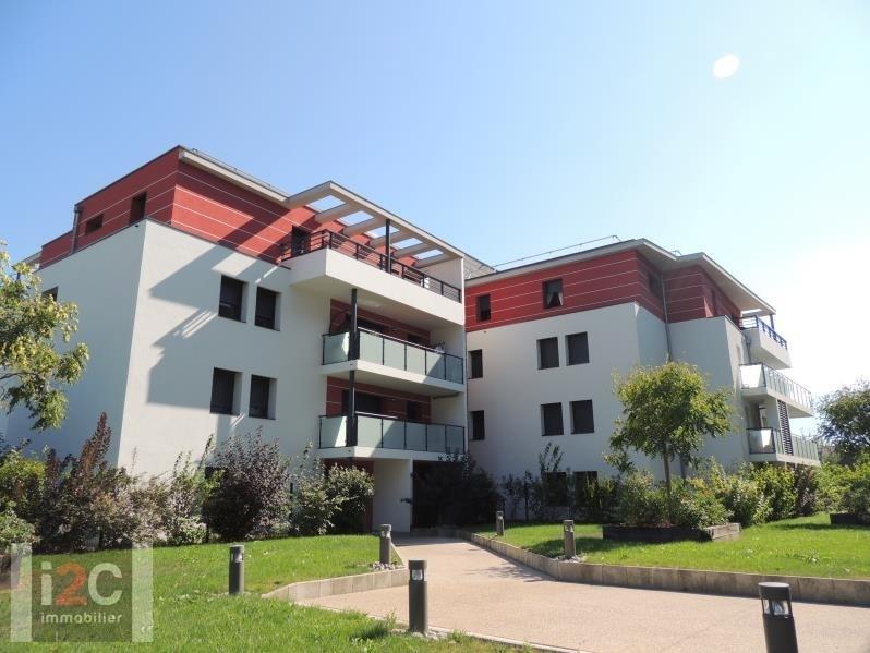 Venta  apartamento Ferney voltaire 395000€ - Fotografía 1