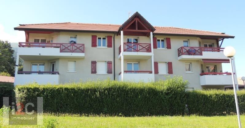 Sale apartment Crozet 320000€ - Picture 1