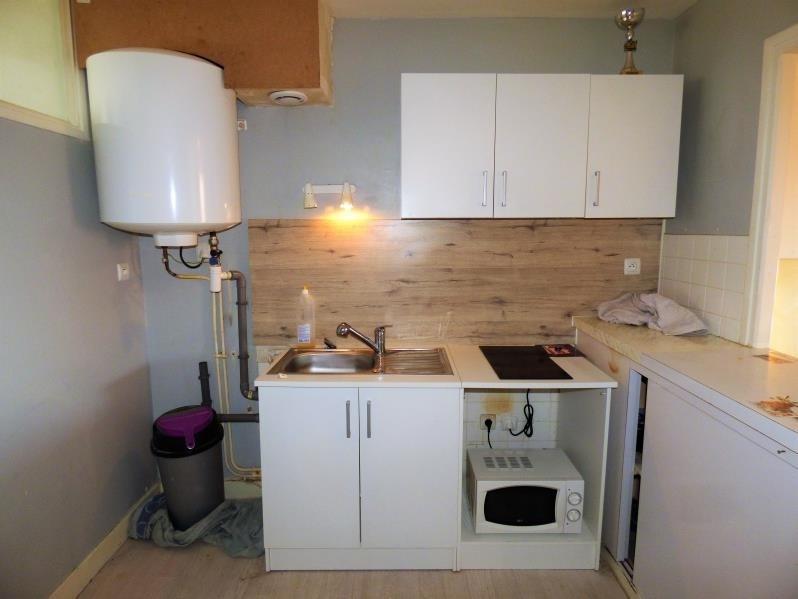 Vente appartement Moulins 44000€ - Photo 2