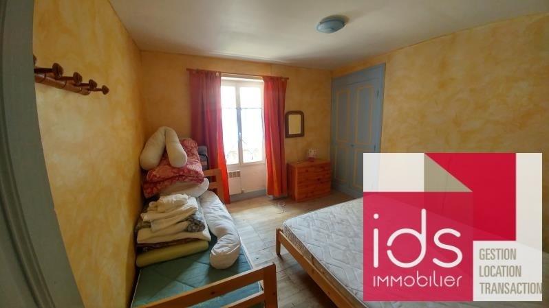 Vente maison / villa La ferriere 148500€ - Photo 9