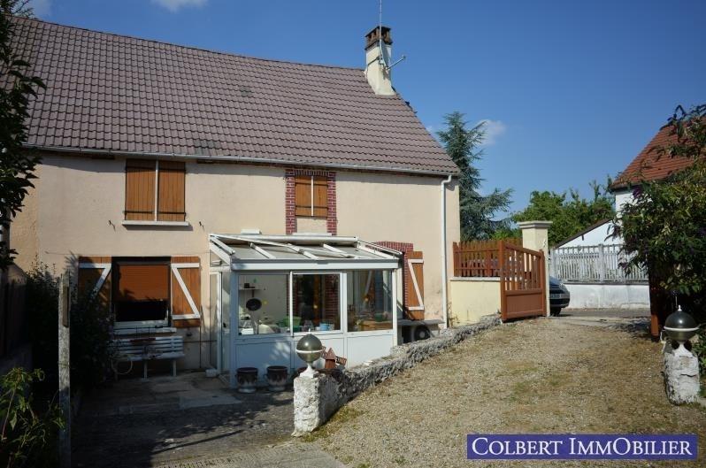 Vente maison / villa Epineau les voves 103000€ - Photo 5