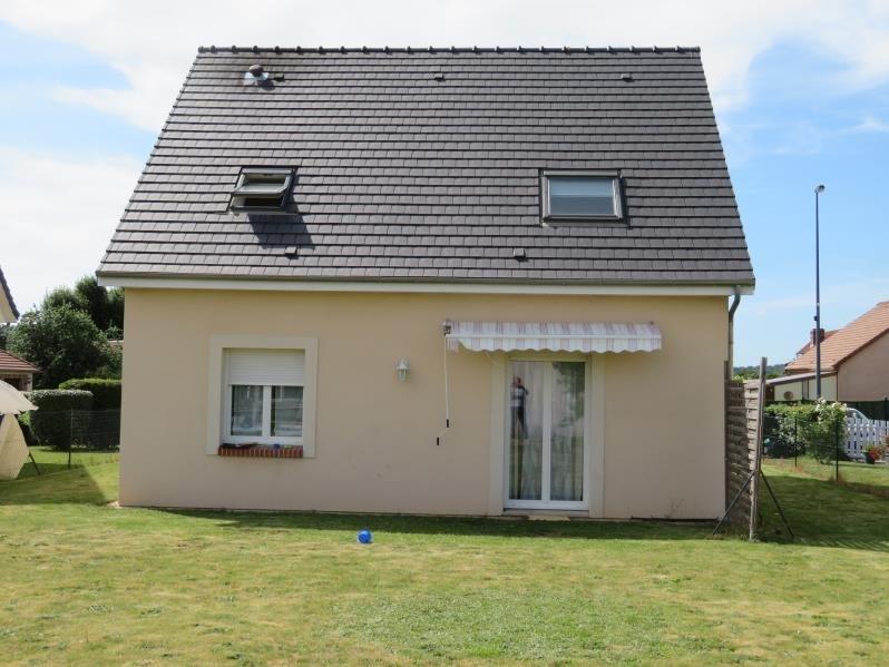 Vente maison / villa Courcelles sur seine 225000€ - Photo 9