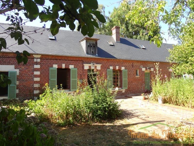 Vente maison / villa Ully st georges 159000€ - Photo 1